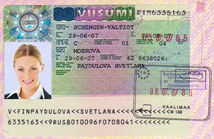 термобелье закончилась виза сколько есть дней для выезда конечно же, выпускается
